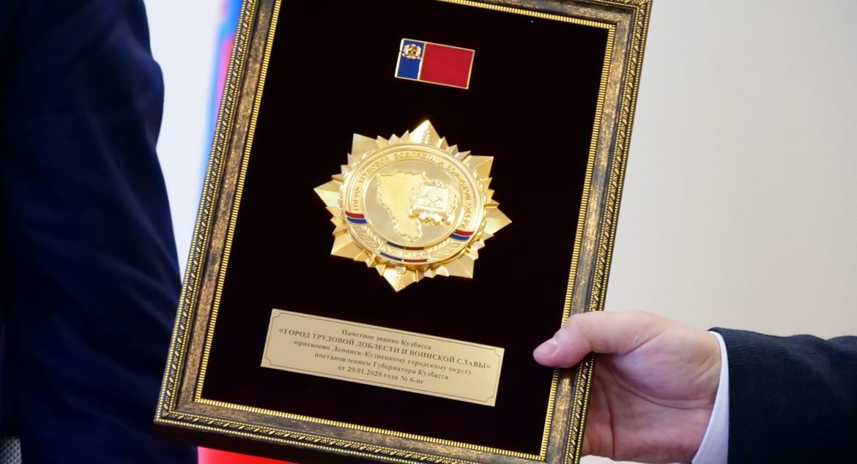 Еще 12 российских городов получат звание «Город трудовой доблести»