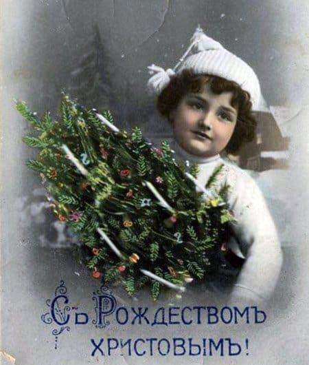 Рождественская открытка, Открытка с Рождеством Христовым