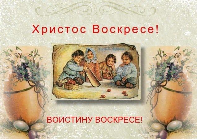 Пасхальная открытка автора I'll Be-Back