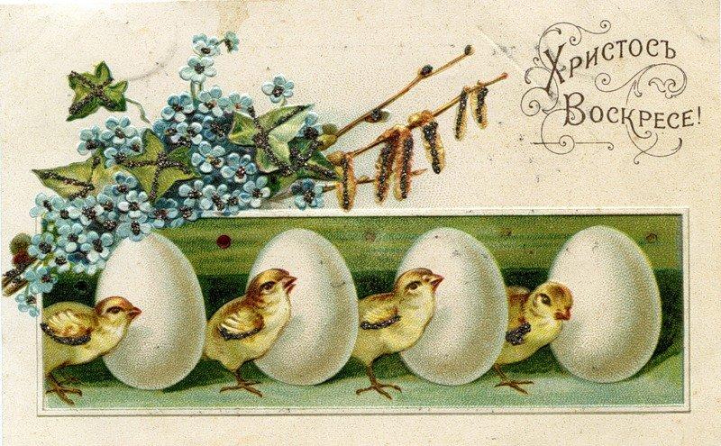 Старинные открытки к Пасхе