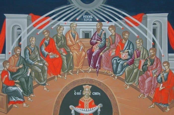 Иконография праздника Пятидесятницы