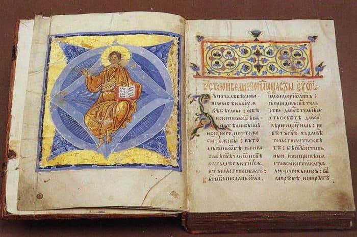 Кто написал Евангелия