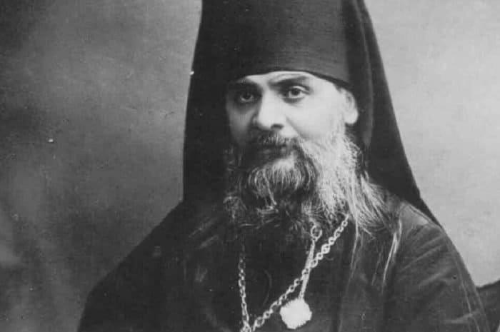 Священномученик Гермоген (Долганов)