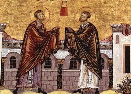 Святые врачи Косма и Дамиан