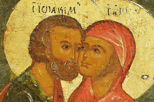 Иоаким и анна акафист