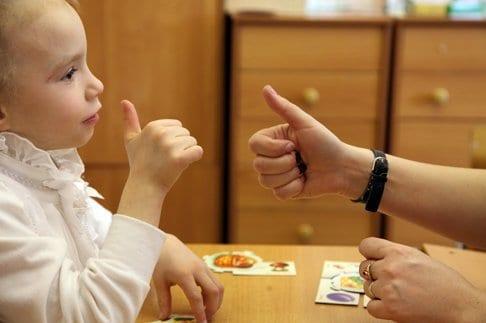 Молитва на кончиках пальцев