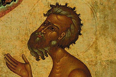 Василий Блаженный (XV—XVI вв.)