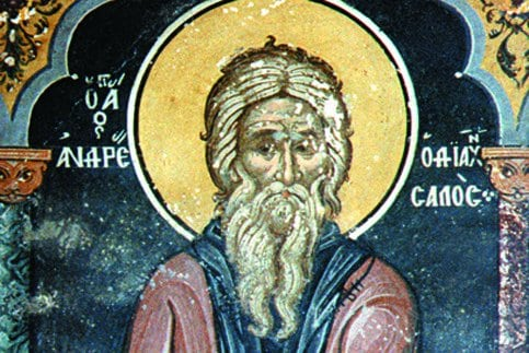Блаженный Андрей Цареградский (X в.)