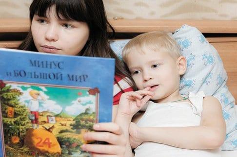 Детская литература: где найти?