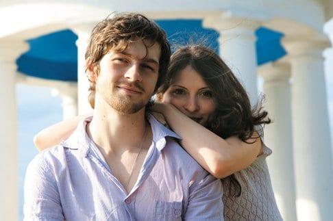 От милосердия до брака