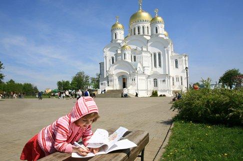 Письма о Серафиме Саровском