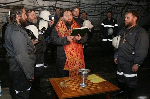 Епископ в шахте