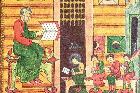 Как читали Евангелие на Руси