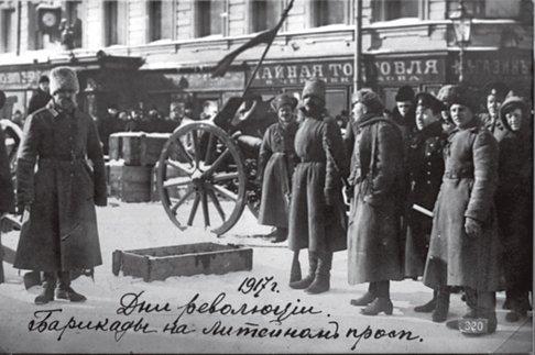 Мифы о Февральской революции