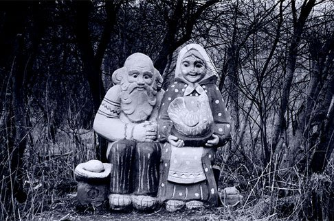 Кирка и Мария
