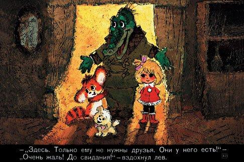 История с диафильмом