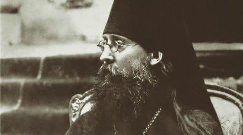 Священномученик ГРИГОРИЙ, епископ Шлиссельбургский (1878-1937)
