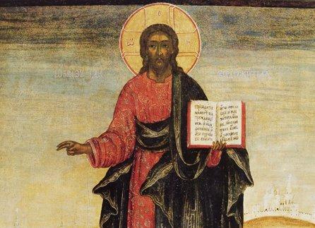 Что было бы с нашей цивилизацией, если бы Христос не воскрес?