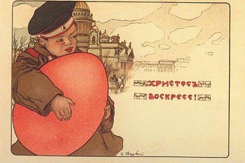 Как москвичи встречали Пасху