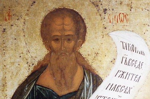 Амос, первый «книжный пророк»