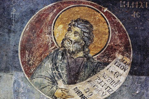 Малахия: грядущий Вестник