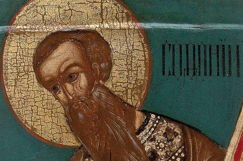 Софония и День Господень