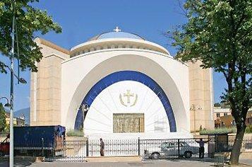 Представители Русской Церкви приняли участие в освящении кафедрального собора столицы Албании