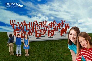 На выставке «Православная Русь» воссоздадут в 3D старославянскую азбуку