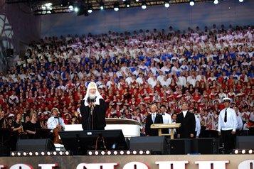 Грандиозный концерт в День славянской письменности и культуры прошел в Москве
