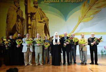 В Храме Христа Спасителя вручили Патриаршую литературную премию