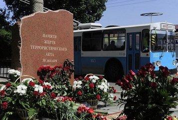 Мемориал в память о жертвах теракта освятили в Волгограде