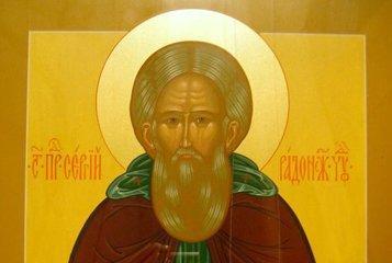 В Российской национальной библиотеке представят самый ранний текст жития святого Сергия Радонежского