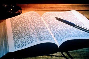 Миссионерская комиссия Москвы издаст Библию на узбекском языке