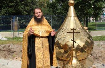 В храме при МГИМО освятили купола