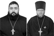 Скоропостижно скончались два священнослужителя Московской епархии