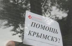 Церковь передала Крымску уже более 500 тонн помощи