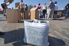 Церковь передала пострадавшим на Кубани уже свыше 700 тонн помощи