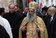 Иерусалимский архиепископ Абуна Матиас избран патриархом Эфиопской Православной Церкви