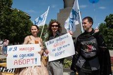 Православное объединение «Георгиевцы!» провело акцию, направленную против абортов