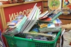 В Церкви подготовят тысячу школьных комплектов для дальневосточных учащихся