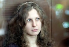 Суд отказал Марии Алехиной в условно-досрочном освобождении