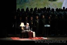 В Мариинском театре Петербурга представили арт-житие преподобного Сергия Радонежского