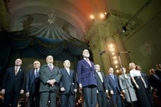 В Петербурге прошла Ассамблея, посвященная 400-летию Дома Романовых