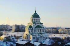 Решением Синода образована Астраханская митрополия