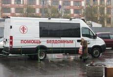 Православной службе под угрозой ареста запретили кормить бездомных