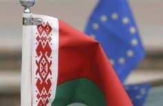 Представитель МИД Беларуси заступился за сторонников традиционных семейных отношений