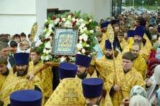 В Белгородской митрополии торжественно встретили Курскую-Коренную икону Божией Матери
