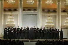 В Москве состоялся юбилейный концерт Патриаршего мужского хора «Благозвонница»