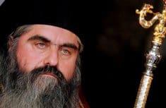 Местоблюститель Болгарской Православной Церкви поддержал Русскую Церковь в связи с антихристианскими выпадами