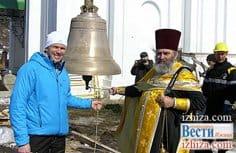 Российский биатлонист Иван Черезов приобрел 8 колоколов для сельского храма